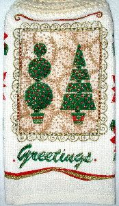 Topiary Christmas Trees hand towel